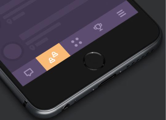 Image of a mobile application navigation bar